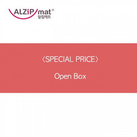 Alzip Open Box